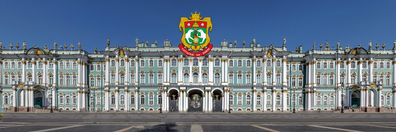 Татарское Дворянское Собрание Санкт-Петербурга